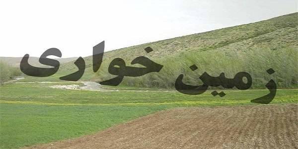 زمینخواری ۴۵۳ میلیاردی در مازندران کشف شد