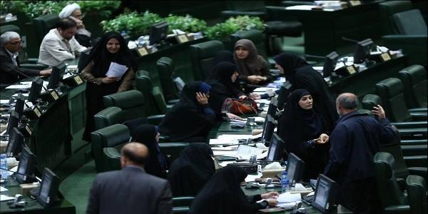 مجلس با اختصاص سهمیه ویژه به زنان در لیست های انتخاباتی مخالفت کرد