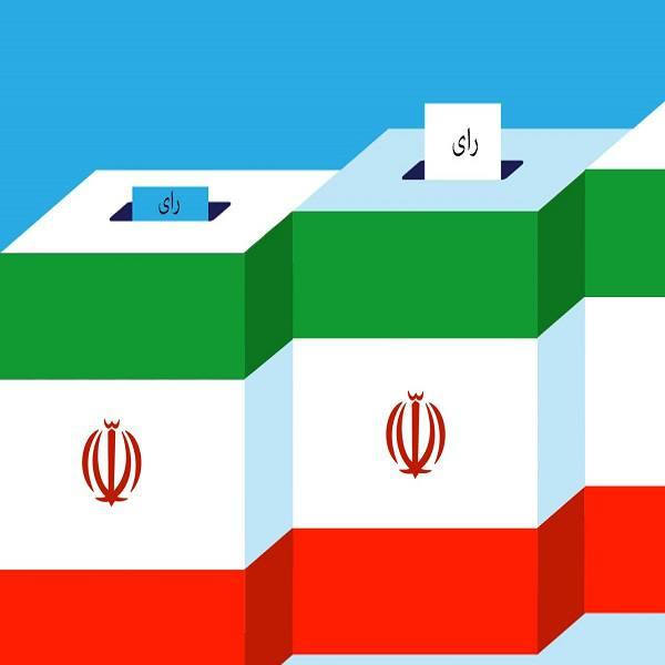 رای نمایندگان به تناسبی شدن انتخابات مجلس