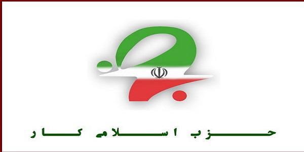 حزب کار برای ورود به عرصه انتخابات منتظر نظر شورای هماهنگی جبهه اصلاحات است