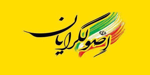 لیست انتخاباتی منتسب به اصولگرایان تکذیب شد