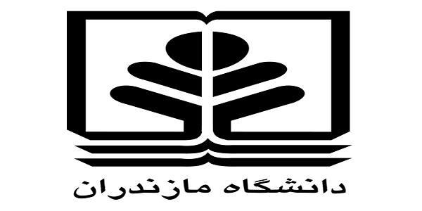 رئیس دانشگاه مازندران منصوب شد
