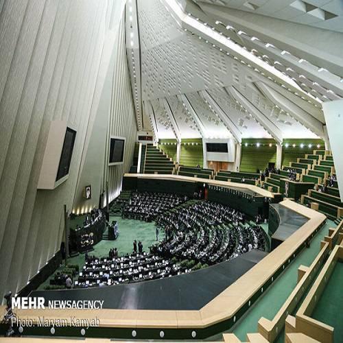 تجمع نمایندگان شمالی در جایگاه هیات رئیسه مجلس