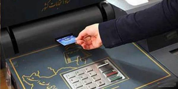 احتمال برگزاری انتخابات مجلس یازدهم به صورت الکترونیکی