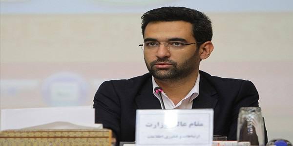 اینترنت داخلی نمی شود/ بهدستور شورای امنیت اینترنت قطع شده است