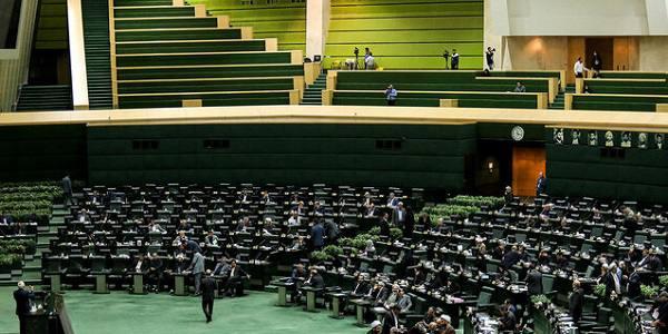 اعلام وصول طرح اصلاح قانون مجازات اخلالگران اقتصادی