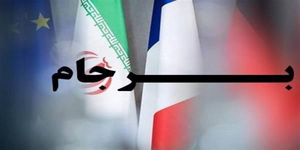 توقف تمام محدودیتهای عملیاتی ایران در برجام/ گام نهایی برداشته شد