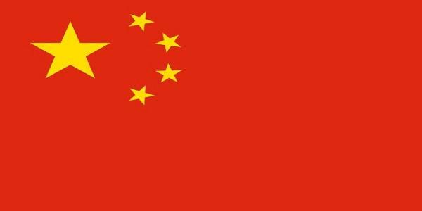 واکنش سفیر چین به تهدید اماکن فرهنگی ایران از سوی ترامپ