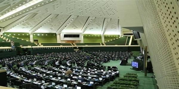 تغییر زمان برگزاری جلسات علنی مجلس برای برگزاری انتخابات