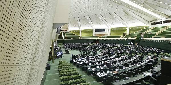 بررسی ایرادات شورای نگهبان به لایحه حمایت از محیطبانان در دستور کار مجلس
