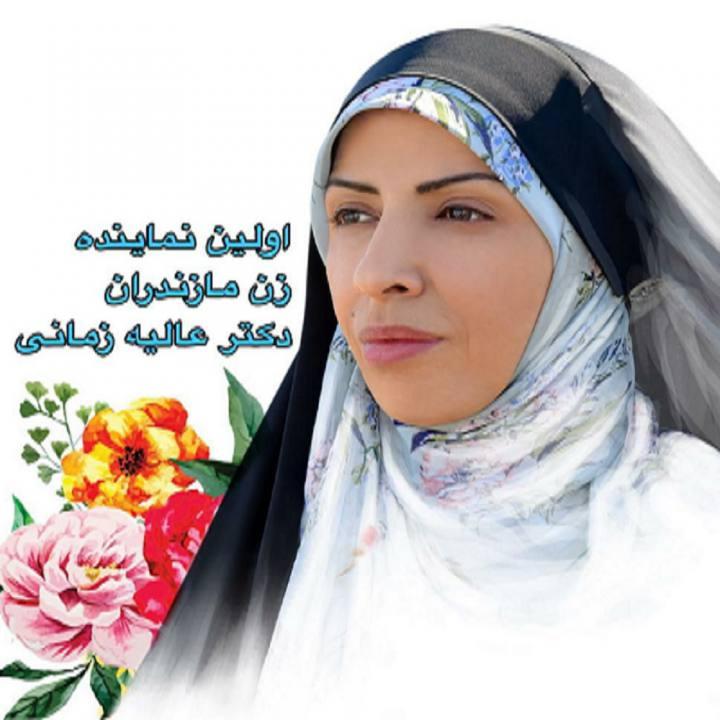 با صیانت از حقالناس، اولین نماینده زن مازندران انتخاب شد/ هیئتهای اجرایی و نظارت برای صیانت از آرای مردم، مردانه ایستاد