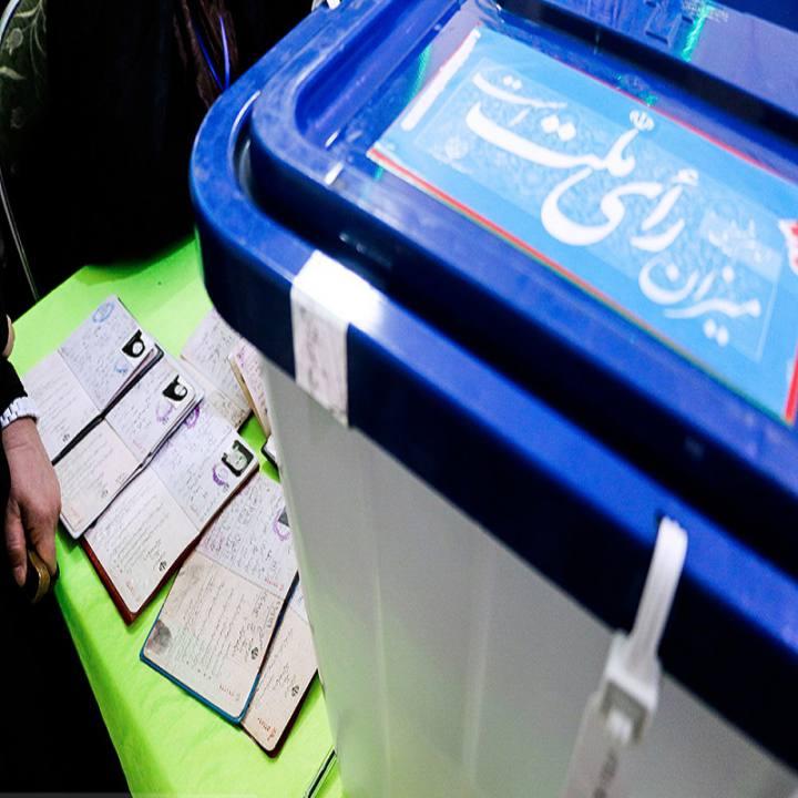 بیم و امیدهای استانی شدن انتخابات