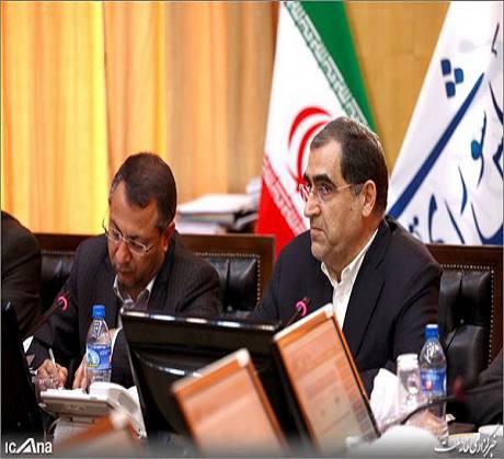نشست کمیسیون کشاورزی با حضور وزیر بهداشت