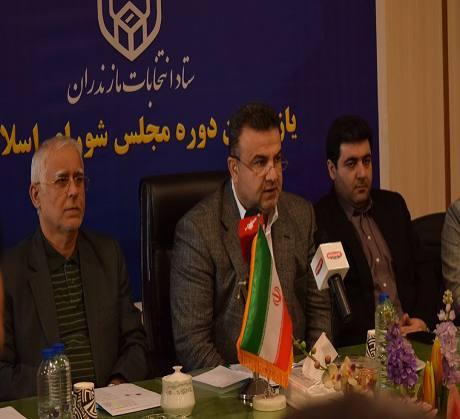 گزارش تصویری از نشست خبری استاندار مازندران در محل ستاد انتخابات