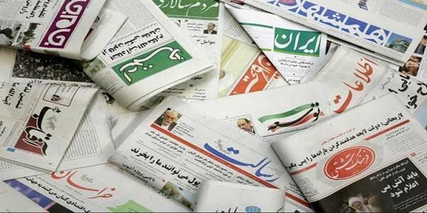 چرا طرح تشکیل سازمان نظام روزنامه نگاری نباید تصویب شود؟