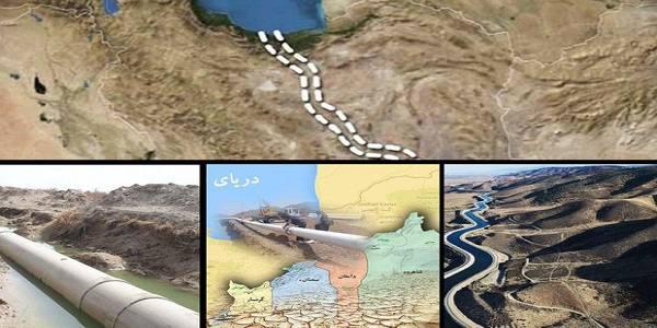 انتقال آب از خزر به فلات مرکزی؛ چه کسی مسئول این تصمیم است؟